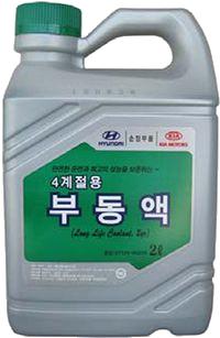 Hyundai / Kia Long Life Coolant G11 2л